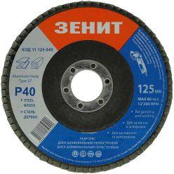 Диск пелюстковий 125х22.2 мм, з. 40 Зенит Профи