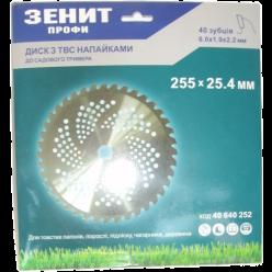 Диск для садового триммера 255х25.4 мм 40 ТВС зубьев Зенит Профи