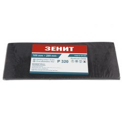 Сетка абразивная 105х280 мм, з. 320, 10 шт. Зенит